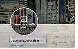Capture d'écran de la vidéo publiée par l'ambassade américaine, pendant qu'elle change son alias sur Twitter en amont du transfert vers Jerusalem, le 9 mai 2018. (Crédit : Twitter)