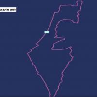 Une carte d'Israël sans la Cisjordanie, le plateau du Golan et la bande de Gaza telle qu'elle est apparue dans une vidéo - depuis supprimée - sur la page Facebook israélienne de Spotify, le 20 mai 2018 (Capture d'écran : Twitter)