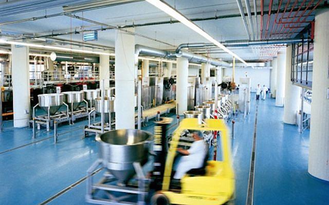 Un laboratoire de recherche et développement de Frutarom en Allemagne (Autorisation)