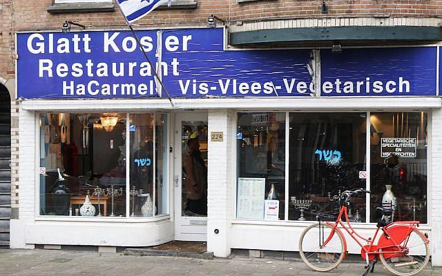 Une photo prise le 7 décembre 2017 montre la devanture endommagée du restaurant juif casher  HaCarmel à Amsterdam (Crédit : GINOPRESS B.V./AFP/Getty Images)