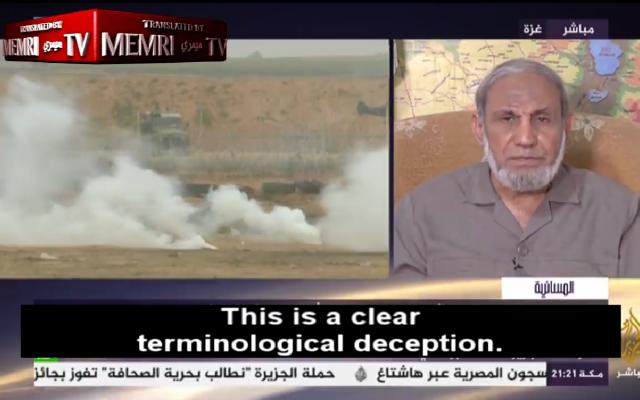 Mahmoud al-Zahar, co-fondateur du Hamas, s'adresse à Al Jazeera le 13 mai 2018. (Capture d'écran : MEMRI)