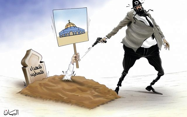 """La caricature montre une pierre tombale sur laquelle est écrit """" Martyrs palestiniens"""". Journal Al-Bayan, 18 mai 2018 Emirats Arabes Unis. (via l'Anti-Defamation League)"""