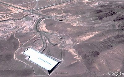 Image satellite du site de l'usine d'enrichissement d'uranium de Fordow, en Iran. (Capture d'écran YouTube/Google earth)