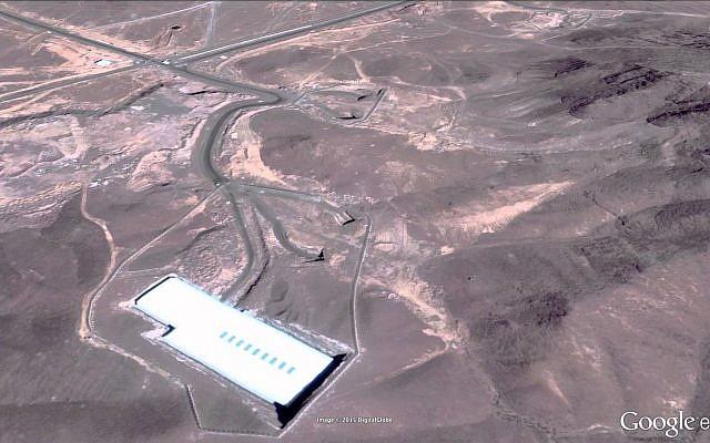 Image satellite du site de l'usine d'enrichissement d'uranium de Fordow, en Iran. (Capture d'écran YouTube/Google earth)