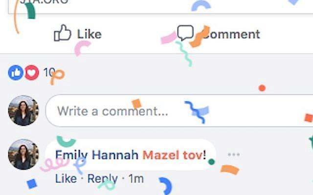 """Facebook ajoute des ballons et des confettis quand on écrit """"Mazel Tov"""" (Capture d'écran :  Facebook)"""