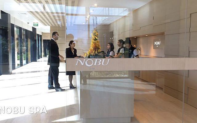 Le Spa du Nobu Hôtel de Manille, aux Philippines. (Crédit : capture d'écran YouTube)