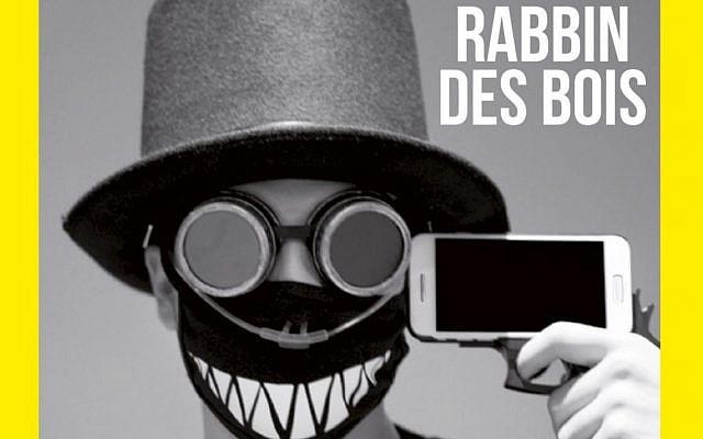 """Couverture du livre """"Lève-toi et code"""" de """"Rabbin des bois"""" (Crédit: capture d'écran ed. La Martinière)"""