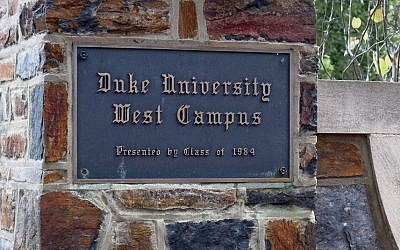 Photo d'illustration : Panneau du campus de la  Duke University (Crédit : Shutterstock via JTA)