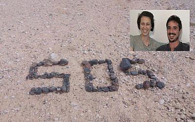 """Le signe """"SOS"""" écrit en pierres qui a aidé à sauver Leila, à gauche, et Daniel ( (insert) après qu'ils se sont eprdus lors d'une randonnée dans le désert du Negev (Crédit : Har Hanegev Search & Rescue Team /Capture d'écran : Hadashot news)"""