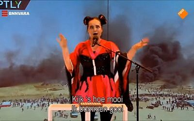 """Une parodie hollandaise de la chanson gagnante de l'Eurovision israélienne """"Toy"""", accusée d'antisémitisme (Capture d'écran / YouTube)"""