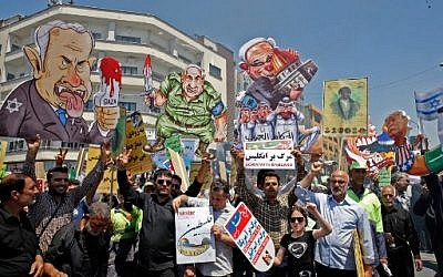 Manifestation iranienne à Téhéran lors de la Journée de Jérusalem, le 8 juin 2018 (Crédit : AFP Photo/STR)