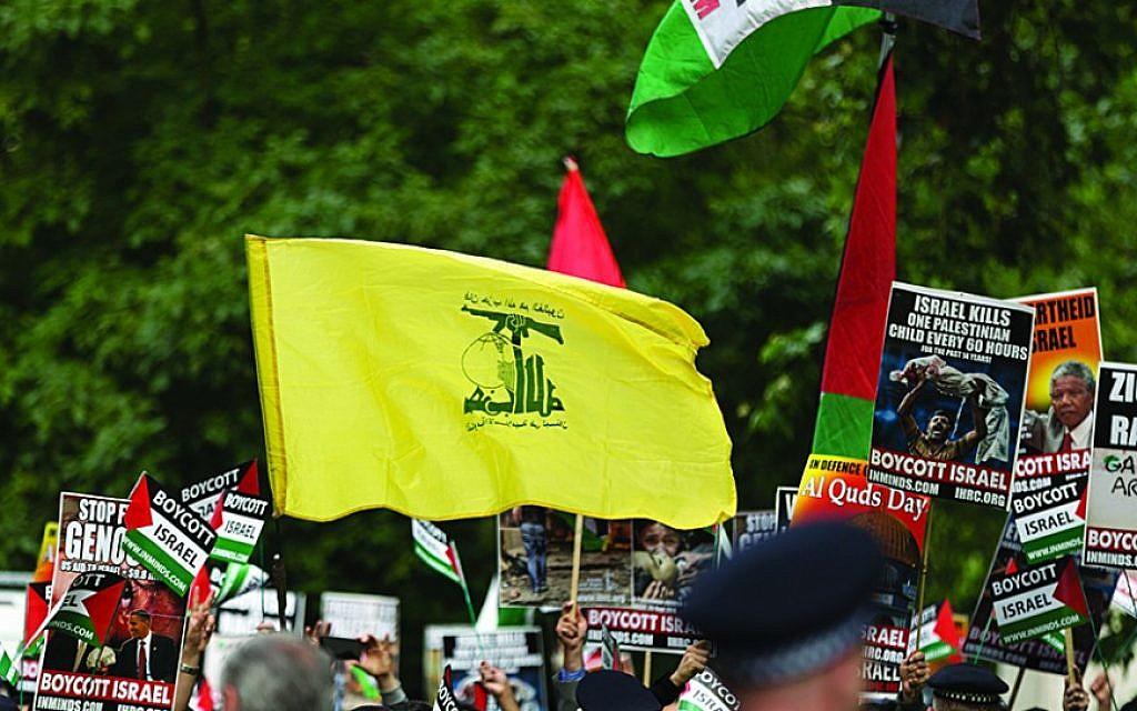 USA: un membre actif du Hezbollah reconnu coupable d'avoir préparé des attentats