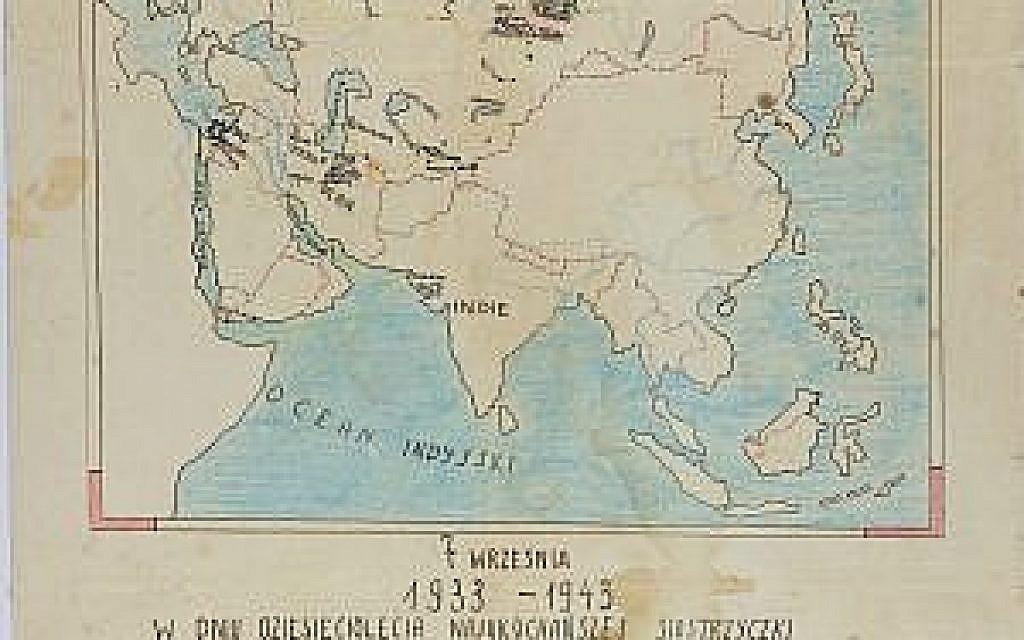 Une carte d'Emil Landau à sa soeur Elina. Elle illustre le voyage vers la terre d'Israël. Emil a été tué pendant la guerre d'Indépendance. (Crédit : Yad Vashem Archives)