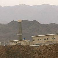 Installation d'enrichissement nucléaire de l'Iran à Natanz. (Capture d'écran CNN.com)