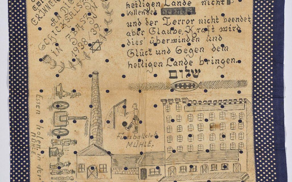 Une serviette brodée de photos et d'inscriptions en allemand, exprimant les sentiments et les émotions des Juifs à la citoyenneté polonaise expulsés d'Allemagne vers Zbaszyn, en Pologne (Crédit : Archives Yad Vashem)