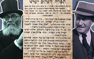"""Après des décennies de mystère sur la paternité de la """"Prière pour la Paix de l'Etat d'Israel"""", il s'agit du rabbin Yitzchak Halevi Herzog (Crédit : bibliothèque nationale d'Israël)"""