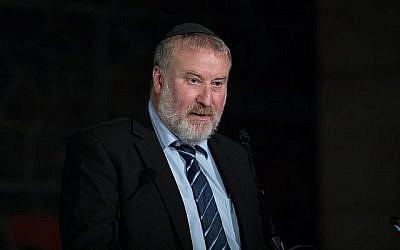 Le procureur général Avichai Mandelblit prend la parole lors d'une conférence à la Bibliothèque nationale de Jérusalem le 6 juin 2018. (Hadas Parush/Flash90)