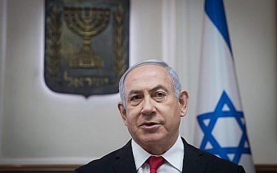 Le Premier ministre Benjamin Netanyahu dirige la réunion hebdomadaire du cabinet du Premier ministre à Jérusalem le 10 juin 2018. (Yonatan Sindel/Flash90)