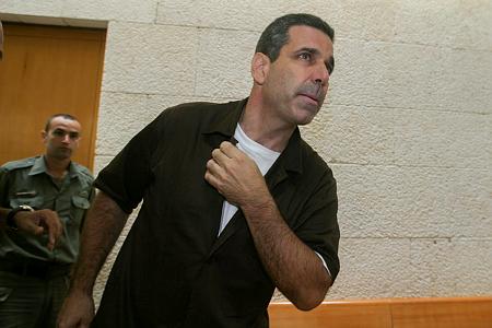Israël : un ancien ministre accusé de pactiser avec l'Iran