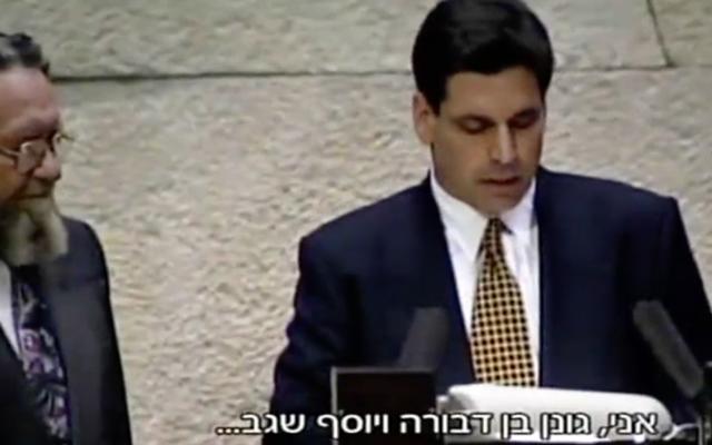 La prestation de serment de Gonen Segev à la Knesset, en 1993, à l'âge de 35 ans (Capture d'écran :  Hadashot)