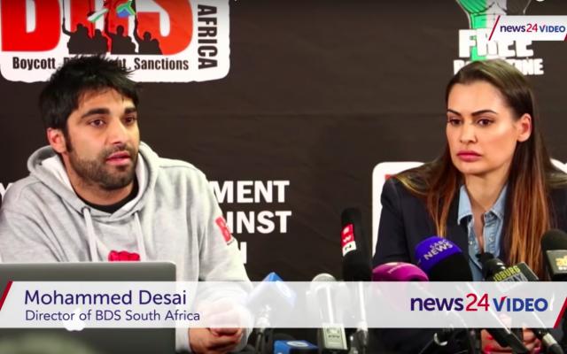 Un mannequin sud-africain, Shashi Naidoo, s'excuse d'avoir soutenu Israël, le 20 juin, 2018. (Crédit : capture d'écran YouTube)