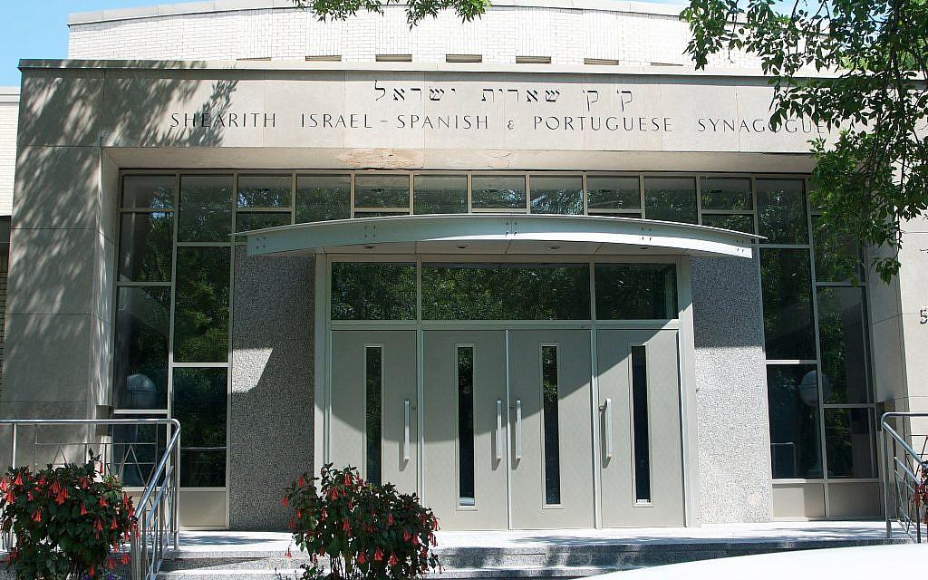 L'entrée principale de Shearith Israel. (Autorisation)