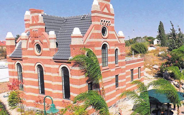 La réplique de la synagogue de Terborg,à Mevo Horon, en Israël. (Crédit : Genootschap Nederland Israel via JTA)