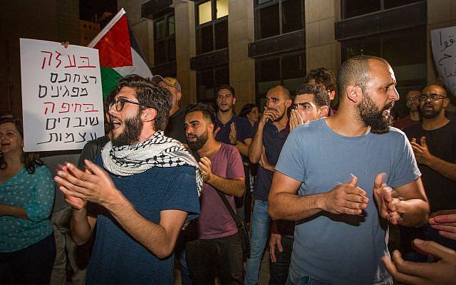 Les militants protestent contre l'arrestation de 21 personnes qui avaient manifesté à Haïfa, aux abords de la cour des magistrats de Haïfa, le 20 mai 2018 (Crédit : Meir Vaknin/Flash90)