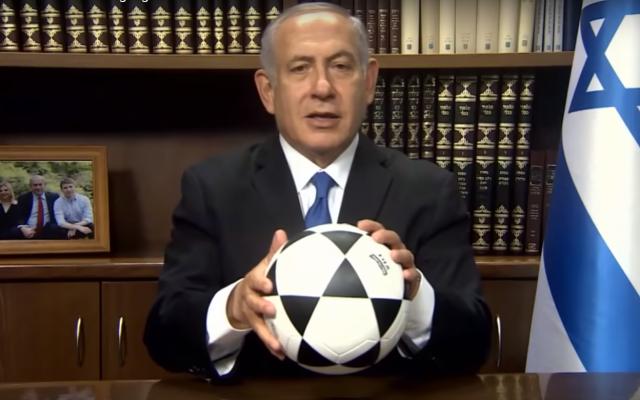 Le Premier ministre Benjamin Netanyahu dans une vidéo publiée par son bureau le 27 juin 2018. (Capture d'écran : YouTube)