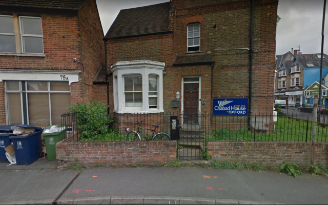 Le centre étudiant Habad à Oxford, au Royaume-Uni (Capture d'écran : Google Street View)