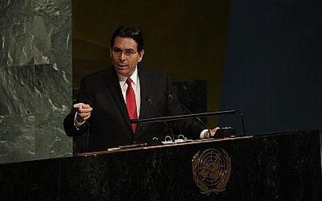 L'Ambassadeur Danny Danon s'adressant à l'Assemblée générale de l'ONU (Photo ONU/Evan Schneider)