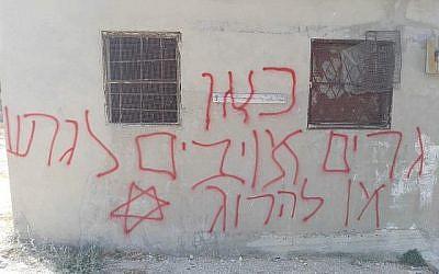 """""""Ici vivent des ennemis. Expulser ou tuer"""" sont les slogans tagués sur le mur d'une maison du village palestinien d'Urif, dans le nord de la Cisjordanie, le 28 juin 2019. (Municipalité d'Urif)"""