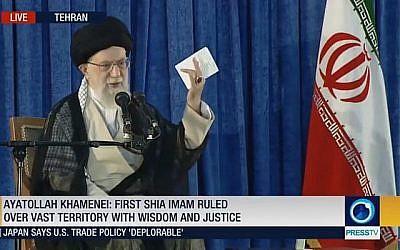 L'Ayatollah Ali Khamenei, Guide suprême de l'Iran, prend la parole à Téhéran le 4 juin 2018. (Capture d'écran : Press TV)