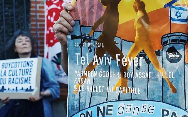 Capture d'écran du film réalisé par les militants pro-BDS le 22 juin dernier à Toulouse (Crédit: capture d'écran Coup pour Coup 31/Facebook)