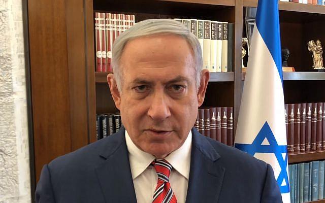 Le Premier ministre Benjamin Netanyahu salue les forces de sécurité dans une vidéo, le 17 juin 2018 (Capture d'écran :  YouTube)