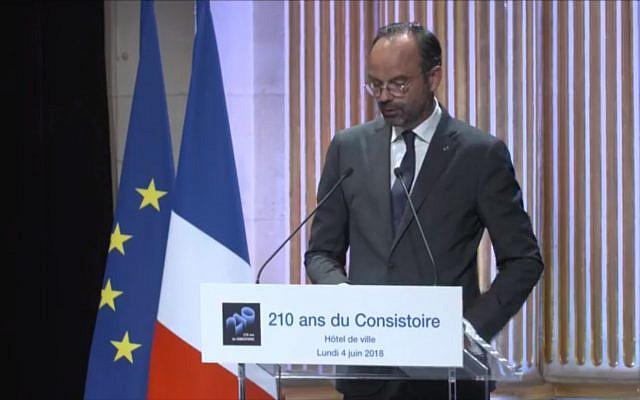 Le Premier ministre français Edouard Philippe au Gala du Consistoire de France à l'occasion du 210e anniversaire de l'institution, à l'Hôtel de Ville de Paris, le 4 juin 2018. (Crédit : capture d'écran Facebook)