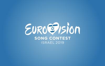 Le Concours de l'Eurovision a confirmé qu'Israël accueillerait l'édition 2019 du concours. La date et la ville d'accueil seront annoncées septembre. (Crédit : Union européenne de radiodiffusion)
