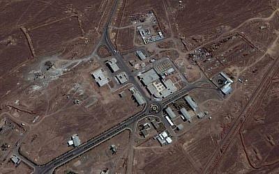 Une image satellite de l'installation nucléaire de Fordo en Iran, prise le 15 septembre 2017. (Google Earth)
