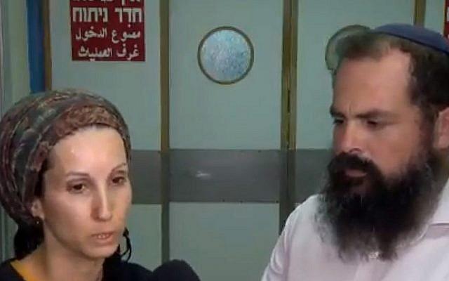 Michal, à gauche, et Gabriel Malka, les parents de Shuva Malka, 18 ans, poignardée lors d'un attentat terroriste présumé et hospitalisée dans un état grave dans la ville d'Afula, dans le nord du pays, le 11 juin 2018 (Capture d'écran)