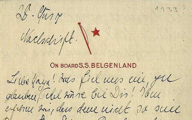 Une lettre écrite par Albert et Elsa Einstein à sa soeur Maja Winteler-Einstein le 28 mars 1933. (Crédit : Nate D. Sanders Auctions)