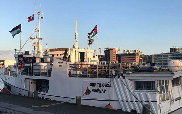 Un bateau se prépare à partir pour Gaza dans le cadre d'une tentative de rupture du blocus maritime du territoire, le 22 mai 2018 (Autorisation : International Committee for Breaking the Siege of Gaza)