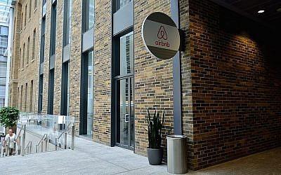 Le logo Airbnb. (Crédit : Wikimedia Commons via JTA)