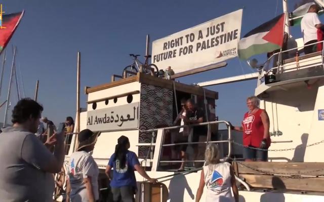 """Le bateau """"Awda"""", l'un des vaisseaux qui tente de rompre le blocus mis en oeuvre par Israël  sur la bande de Gaza (Capture d'écran : YouTube)"""