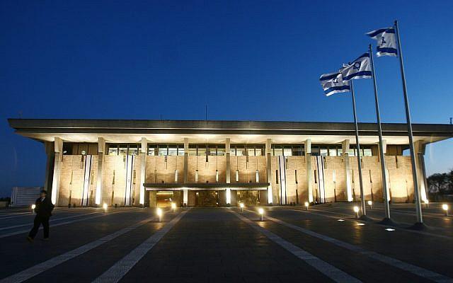 Vue d'ensemble de la Knesset. (Crédit : Orel Cohen/FLASH90)