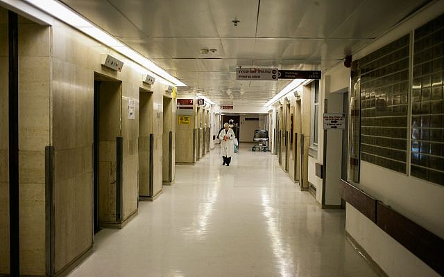 L'hôpital Hadassah Ein-Kerem de Jérusalem, en 2014, pendant une grève à cause d'une pénurie de personnel en raison de coupes budgétaires.(Crédit : Flash90)