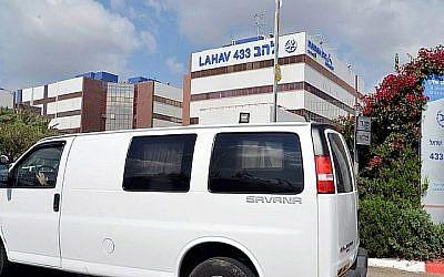 Les bureaux de l'unité Lahav 433 de la police israélienne à Lod. (Crédit : Flash 90)