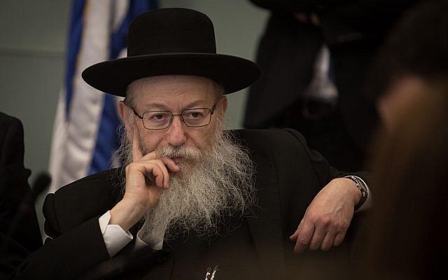 Le vice-ministre de la Santé, Yaakov Litzman, assiste à une réunion du Comité de la santé à la Knesset le 2 juillet 2018. (Hadas Parush/Flash90)