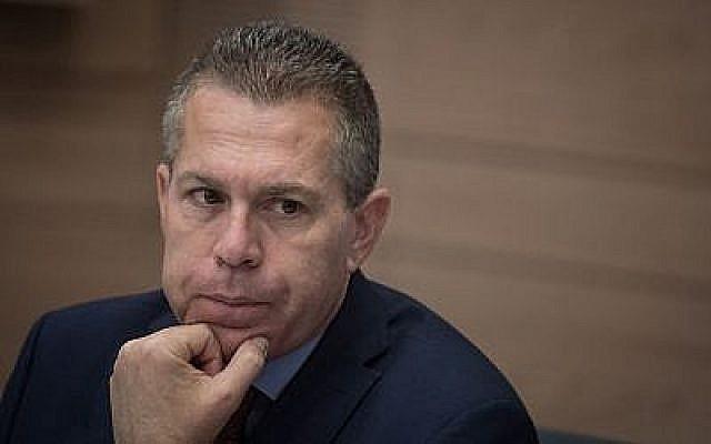 Le ministre des Affaires stratégiques Gilad Erdan assiste à une réunion du comité à la Knesset, le 2 juillet 2018. (Hadas Parush/Flash90)