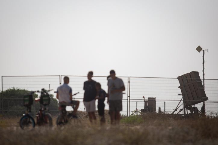 Raid aérien israélien contre des cibles du Hamas — Gaza