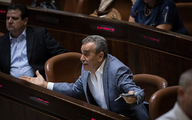 Le député arabe Jamal Zahalka à l'assemblée générale de la Knesset, le 18 juillet 2018. (Crédit : Hadas Parush/Flash90 )